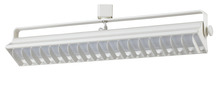 CAL Lighting HT-633M-WH - AC 40W, 4000K, 2640 Lumen, dimmable integrated LED wall wash track fixture